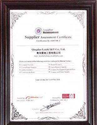 ISO质量认证1